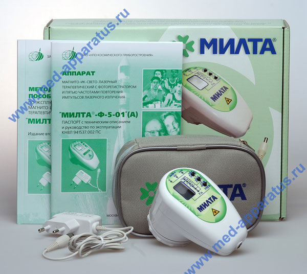 медицинские аппараты лечения суставов